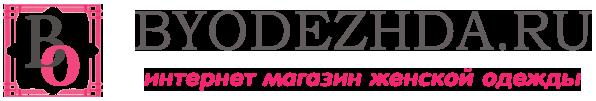 Белорусская одежда, трикотаж от производителя в России